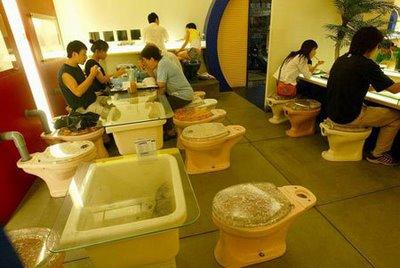 modern_toilet_restaurant_008.jpg