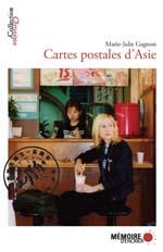 cartes_postales_d_asie_s